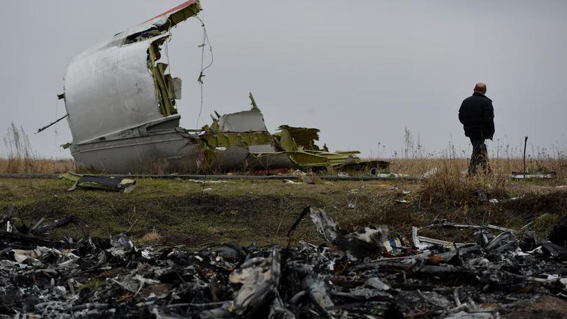 Ветераны разведки США потребовали от Барака Обамы опубликовать отчёт спецслужб о крушении MH 17