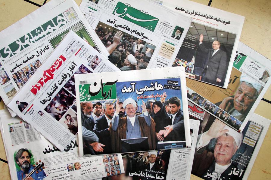 Стали известны имена кандидатов на пост президента Ирана