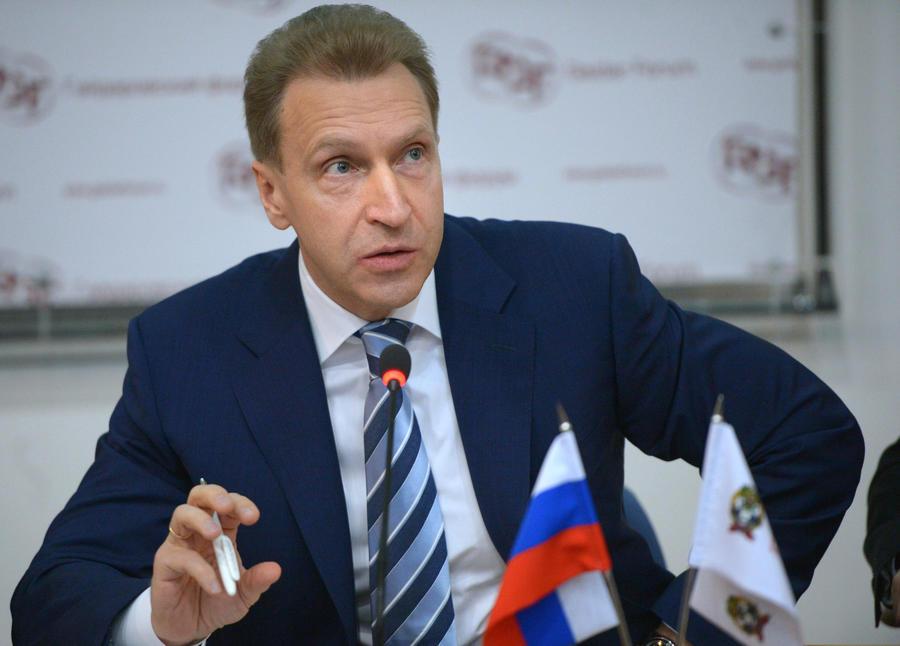 Игорь Шувалов: Россия может пересмотреть договорённости с Украиной по газу