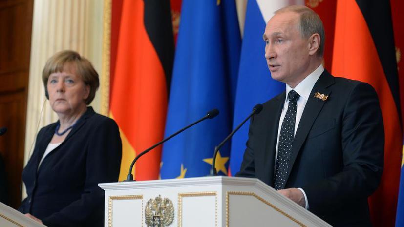 Владимир Путин: С Германией мы не воевали никогда, она сама стала жертвой нацизма