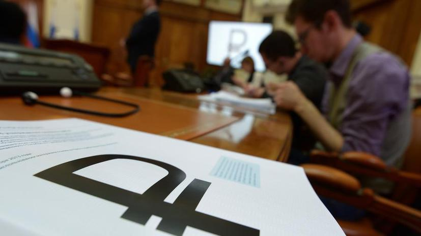 Символ рубля включат в систему Unicode до конца февраля