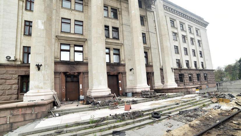 Спецдокладчик ООН сообщил об уничтожении большинства доказательств по делу о трагедии 2 мая в Одессе