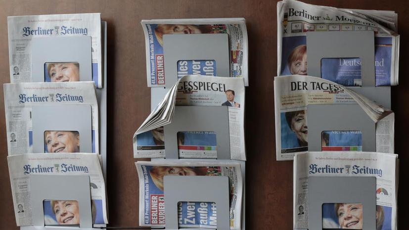 Жители Германии в письме посольству РФ рассказали о своём несогласии с русофобией в немецких СМИ