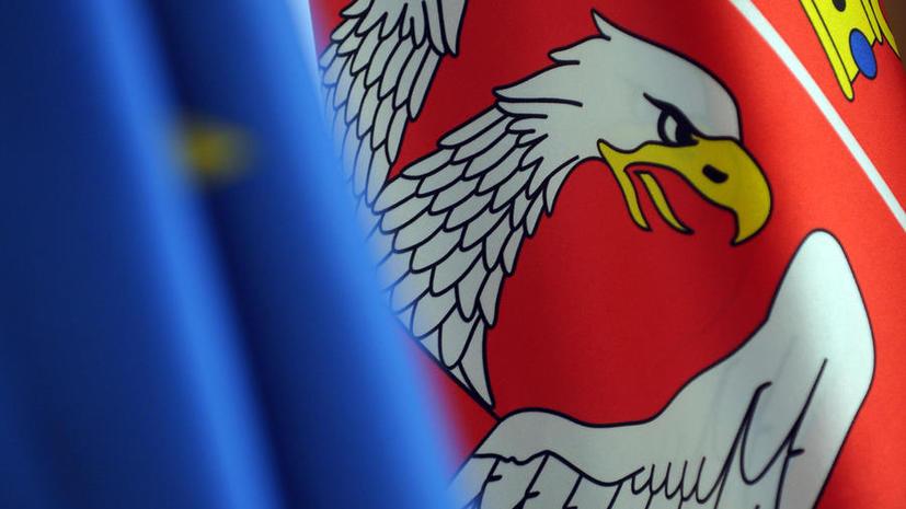 Сербские политики высказались за вступление страны в Таможенный союз и ОДКБ