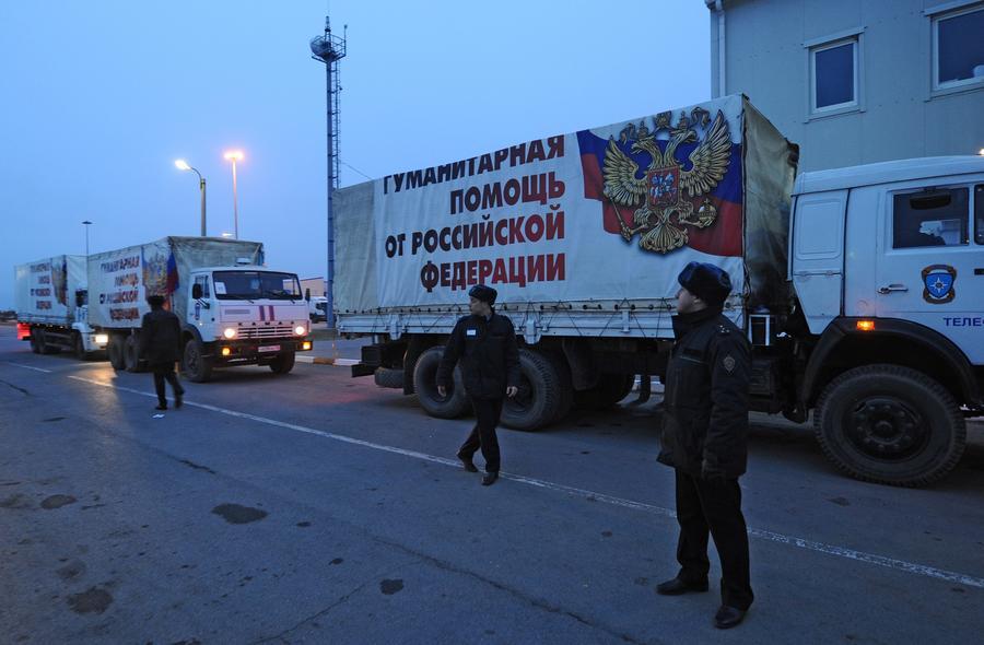Внеочередная колонна МЧС РФ с гуманитарной помощью отправилась в Донбасс