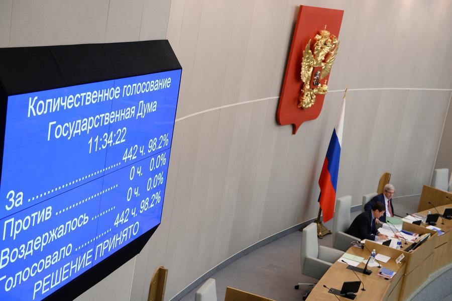 Госдума решила объявить амнистию в связи с 70-летием Победы