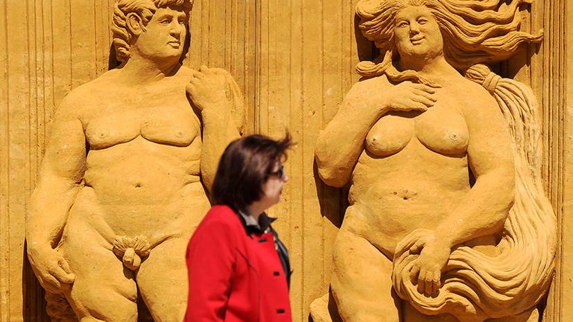 Ожирение стало глобальной проблемой человечества - эксперты