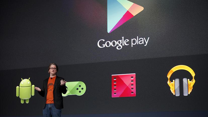 Банковские приложения из Google play подвергли опасности счета клиентов