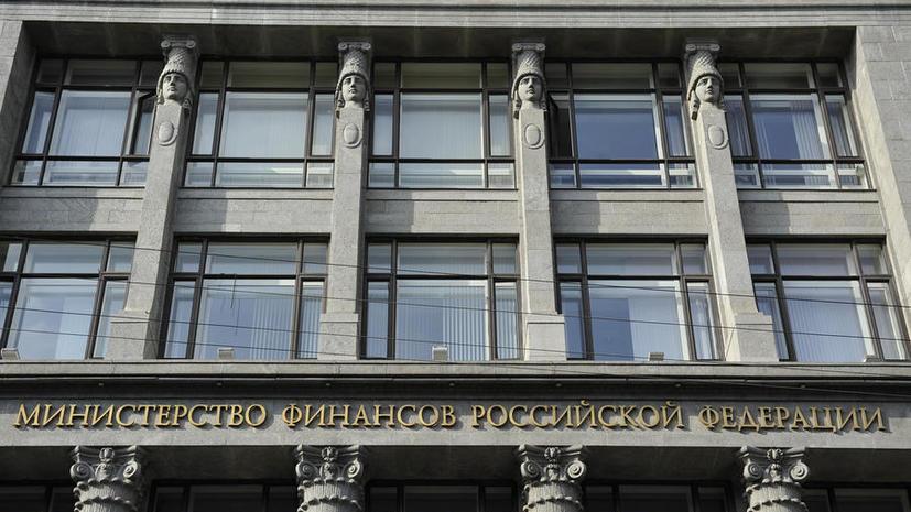 СМИ: В 2015 году Минфин может вернуть систему размещения государственных краткосрочных облигаций