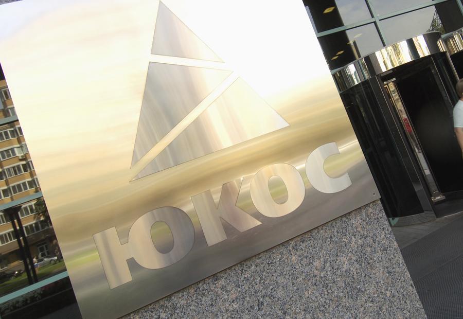 Суд Гааги отменил решение арбитража, обязавшее Россию выплатить акционерам ЮКОСа $50 млрд
