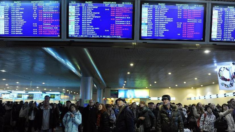 Сотни российских туристов остались без отпуска