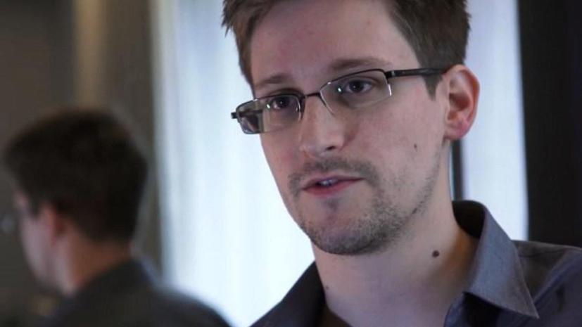 Бывший сотрудник ЦРУ Эдвард Сноуден прибыл в Москву