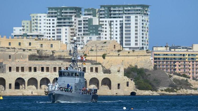 Член Евросоюза Мальта будет продавать своё гражданство за €650 тыс.