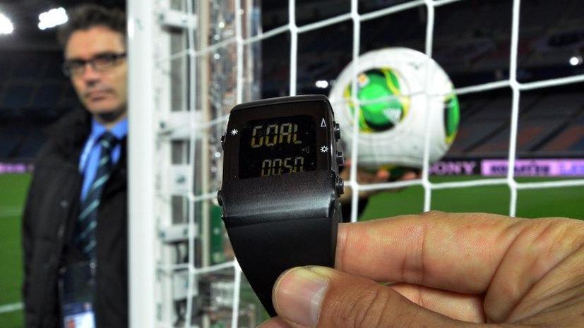 ФИФА готовится к запуску автоматической системы определения гола