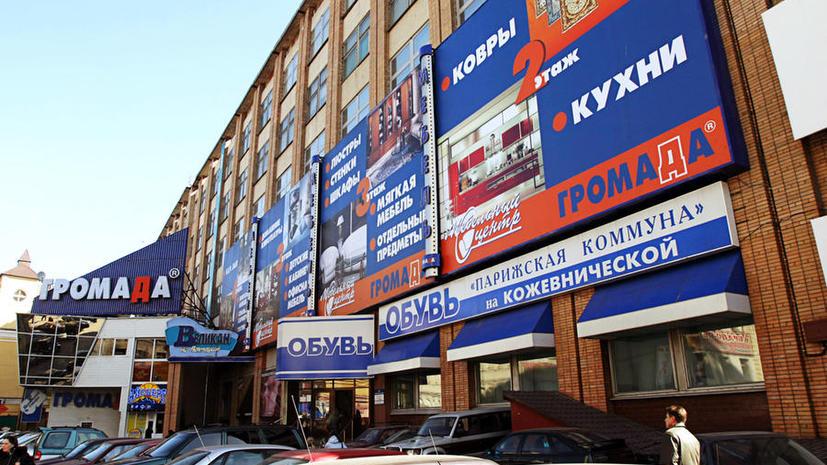 Москва начала избавляться от неправильных вывесок