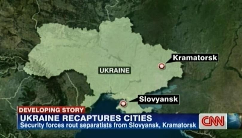 Телеканал CNN «перенёс» Славянск в Крым
