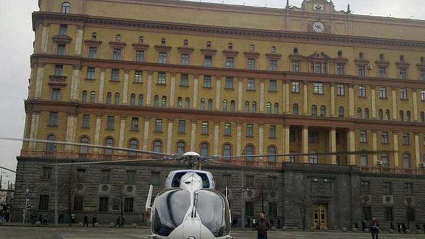 Американские СМИ: СВР России эксплуатирует тему Сноудена, чтобы подпитать антиамериканские настроения