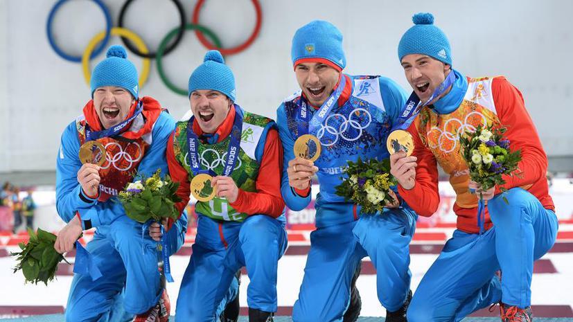 Россия вышла на первое место в олимпийском медальном зачёте