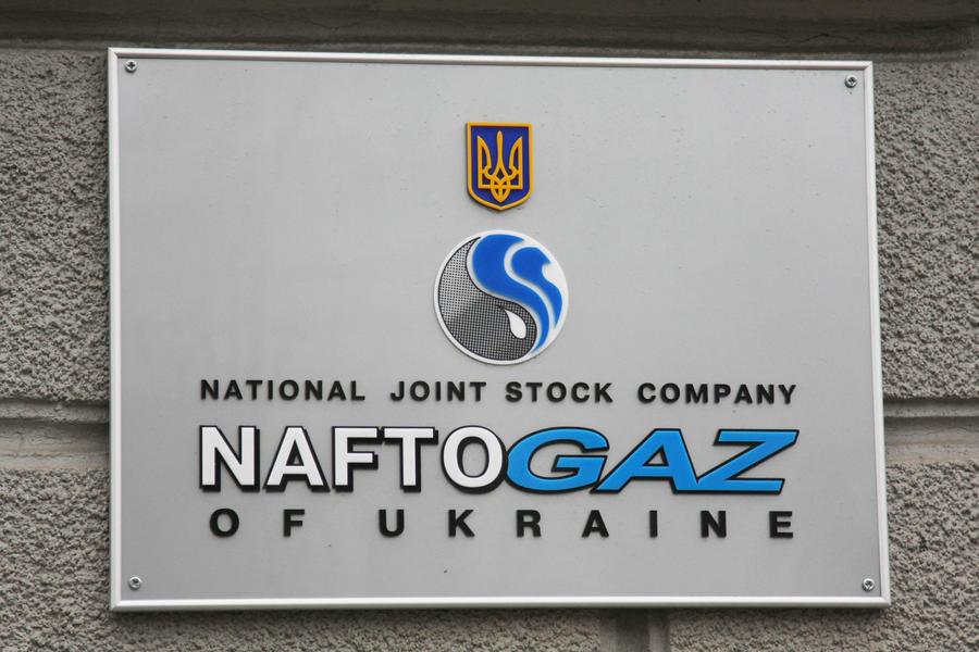 Киев считает, что падение цены на нефть удешевит российский газ, но не для простых жителей Украины