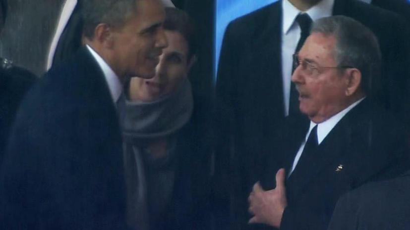 Барака Обаму раскритиковали за рукопожатие с Раулем Кастро