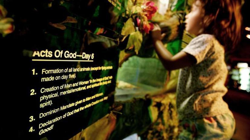 Исследование: 46% американцев уверены, что Земля появилась 6 тыс. лет назад