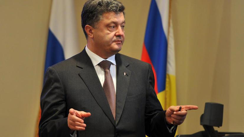 Пётр Порошенко: говорить с восточными регионами страны можно только на «языке силы»