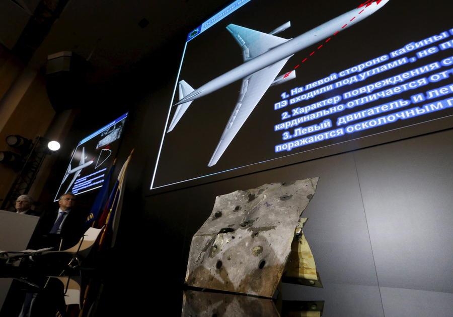 «Алмаз-Антей» прокомментировал доклад Совбеза Нидерландов по крушению MH 17