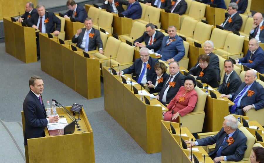 Сергей Нарышкин: Присоединение Крыма к России - переломный момент в мировой истории