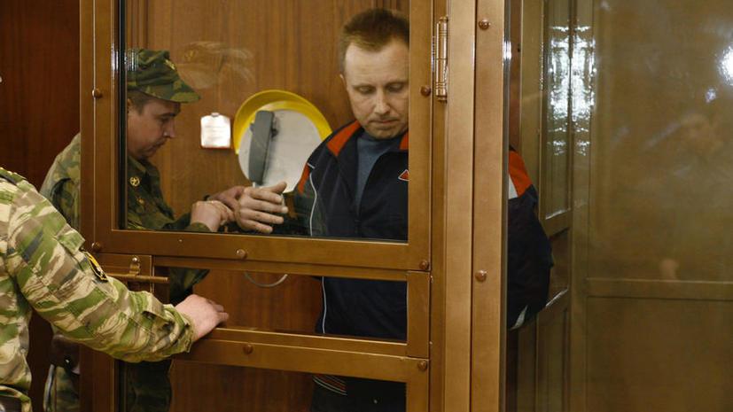 Президиум Верховного суда РФ оставил в силе приговор Алексею Пичугину