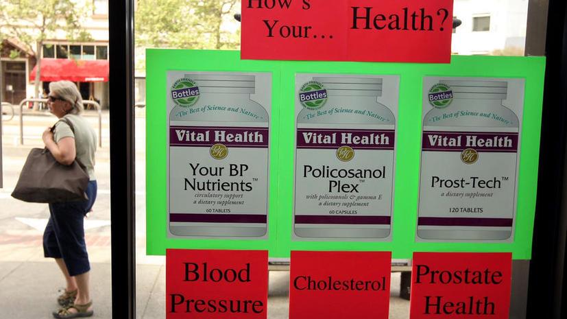 Исследование: Витамины в таблетках - это пустая трата денег