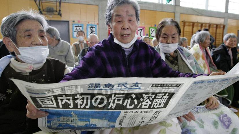 Японские чиновники «распилили» четверть фонда помощи жертвам цунами