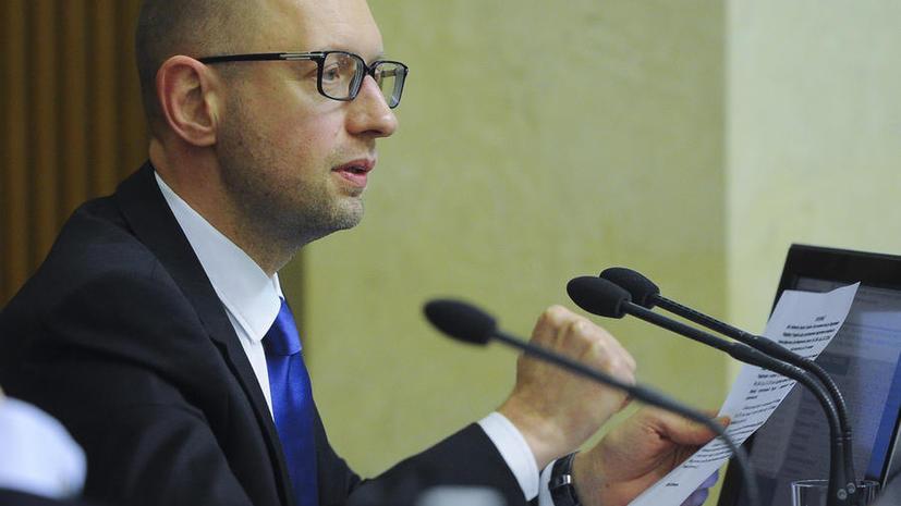 Арсений Яценюк рассказал немцам о наступлении советских войск на Украину и Германию