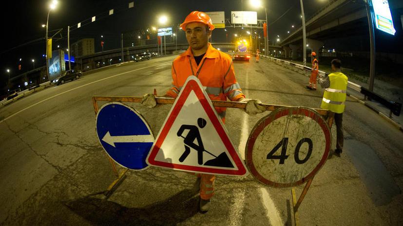 По делу о хищении средств на ремонт автодорог в Новгородской области предъявлены первые обвинения