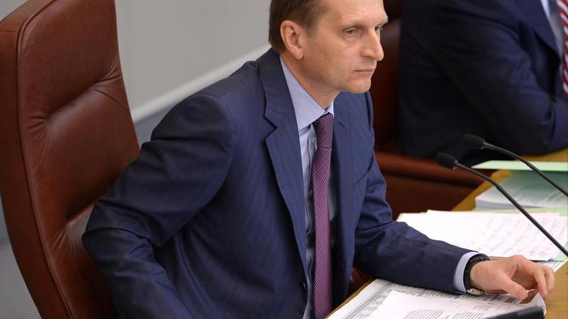 Сергей Нарышкин: Подравшиеся законодатели недостойны звания депутата