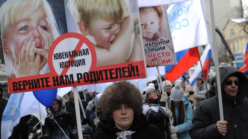 В Москве прошли «детский» и «социальный» митинги
