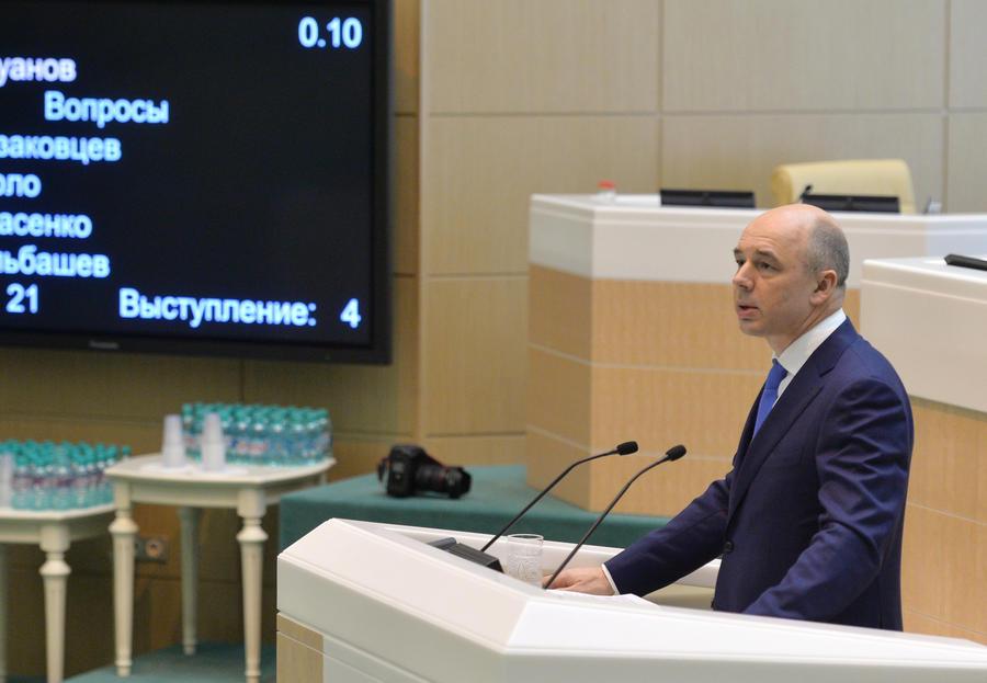 Антон Силуанов: Сокращение бюджета не коснётся социальных обязательств и обороноспособности страны