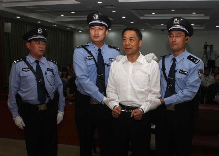 Бывший китайский чиновник Бо Силай приговорён к пожизненному заключению за коррупцию