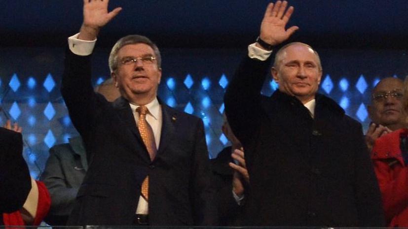 Президент МОК: В Сочи созданы первоклассные условия для спортсменов