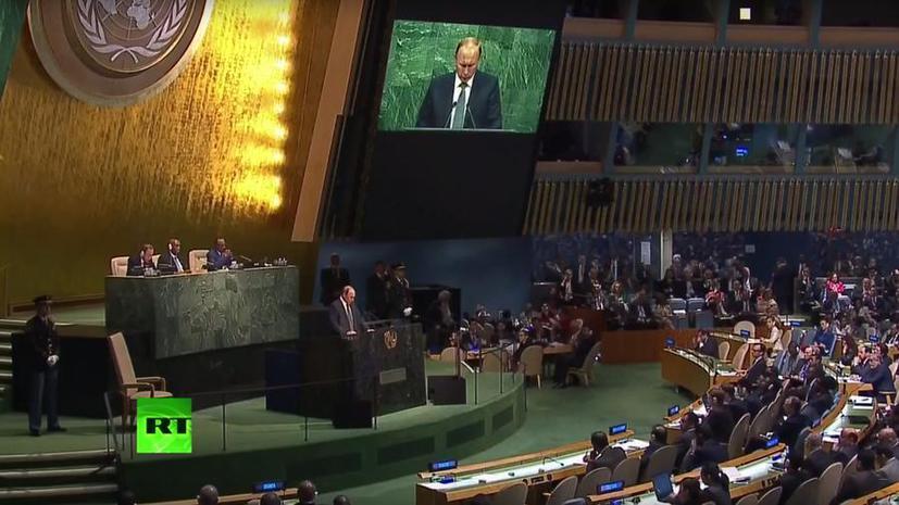 Полный текст и видео выступления Владимира Путина на Генеральной Ассамблее ООН