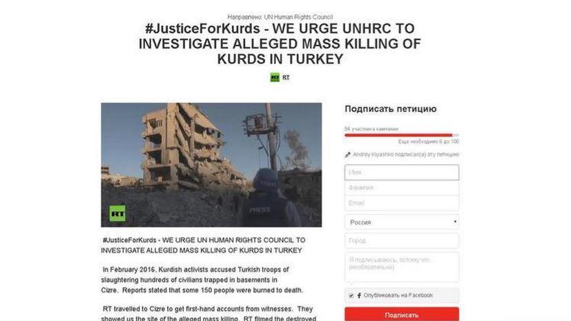 RT публикует ответы международных организаций на просьбы проверить ситуацию в Турецком Курдистане