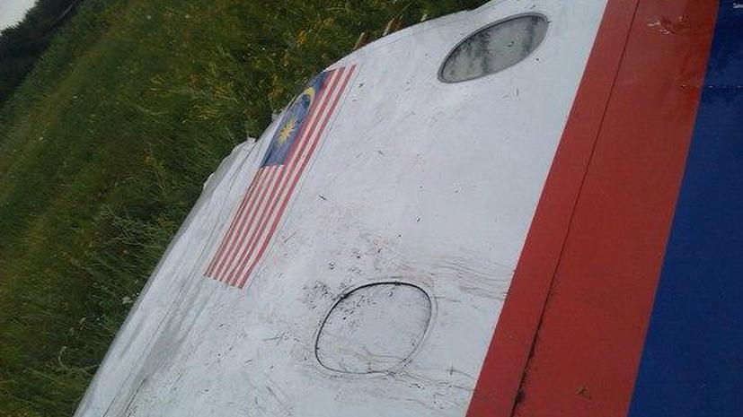 Эксперт: Малайзийский Boeing 777 могли сбить украинские военные