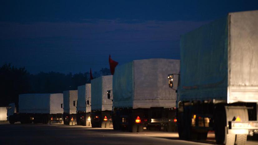 Time: Реакция Запада на российский гуманитарный конвой выглядит параноидально