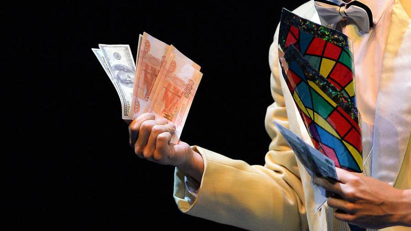 Экс-глава поселения в Томской области заплатит 70-кратный штраф за взятку
