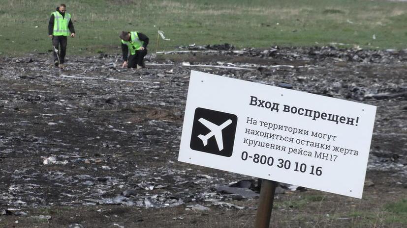 Режиссёр фильмов RT о рейсе MH 17: Расследованием занимались местные жители