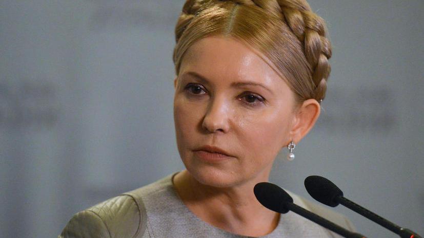 Юлия Тимошенко: Украину сметёт неконтролируемое восстание