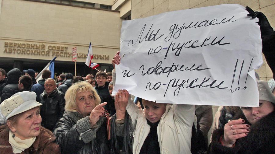Крым опасается, что новый закон о языке не будет учитывать интересы русскоговорящих граждан
