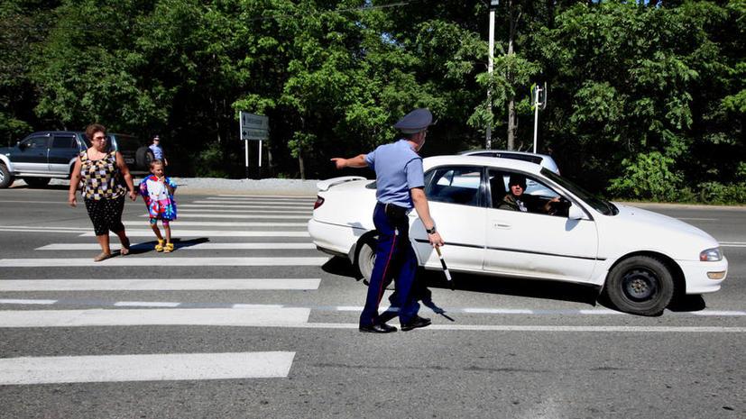 С сегодняшнего дня нарушения на «зебре» обойдутся автомобилистам в 1,5 тысячи рублей