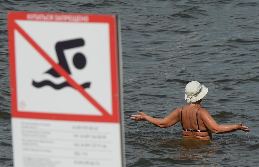 Правительство столицы обустроит берега Москвы-реки