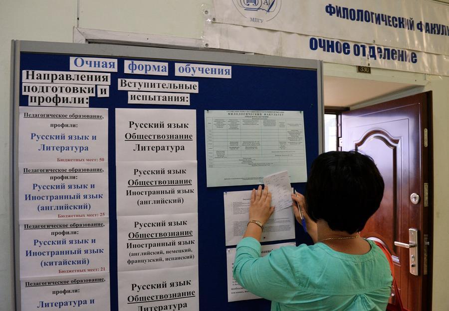 СМИ: Россияне смогут и дальше работать не по специальности