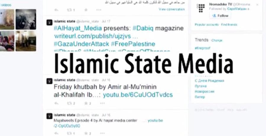 Боевики «Исламского государства» объявили войну Twitter